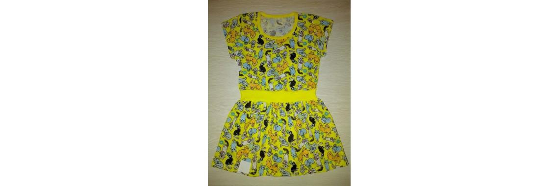 платье Котенок желтый